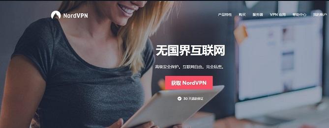 2019年中国仍然可用的5大国外VPN