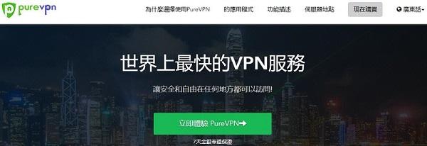 2019年最好的国外游戏VPN